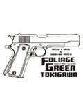 FOLIAGE GREEN TOKIGAWA