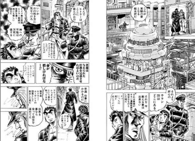 江田島平八の画像 p1_33