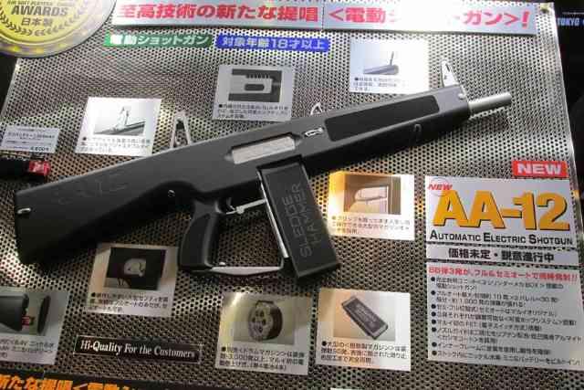 AA12-001