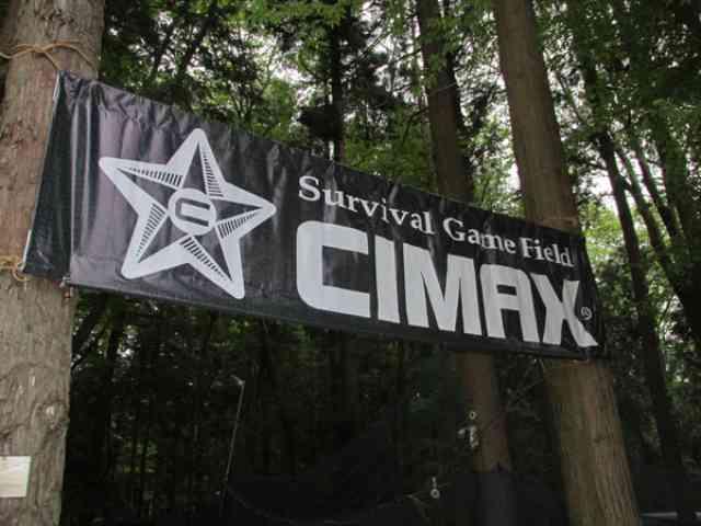 CIMAX(シマックス)