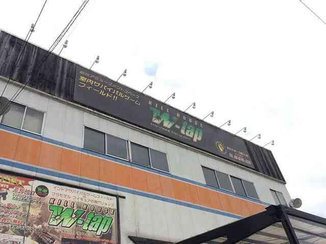KILL HOUSE W-TAP(閉店)