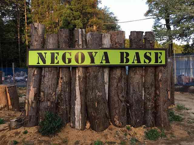 NEGOYA BASE(ネゴヤベース)
