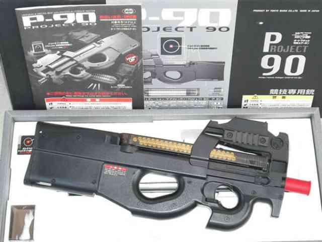 東京マルイP90を購入してみた