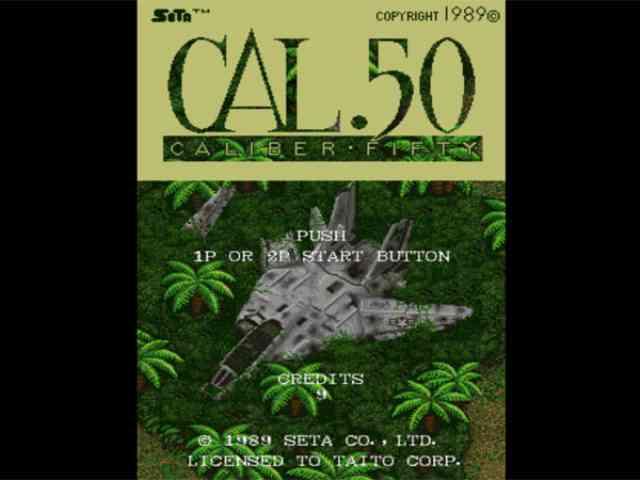 夢中になったアーケードゲーム CAL.50の思い出