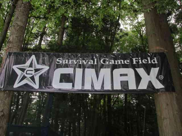 フィールドトイレ~CIMAX~