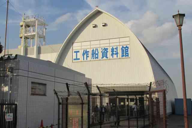 海上保安資料館 横浜館 レポート
