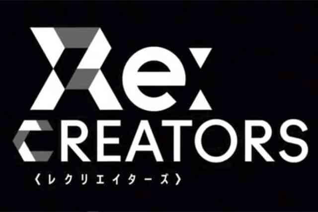 ミリタリー要素が濃いアニメ「Re:CREATORS」