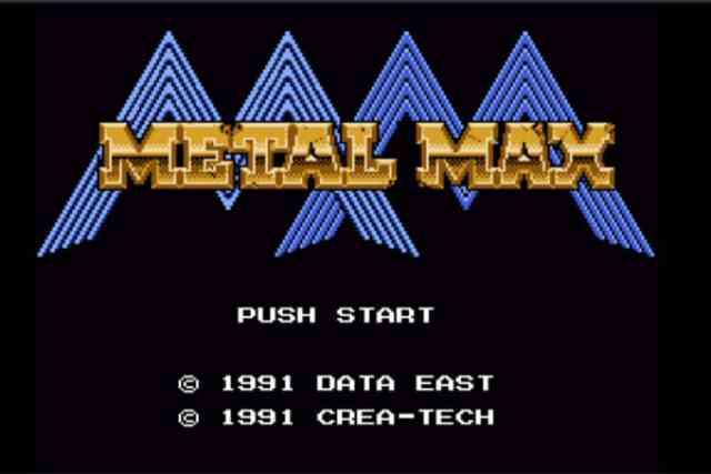 「ドラゴン退治には飽きた!」ファミコンRPG「メタルマックス」