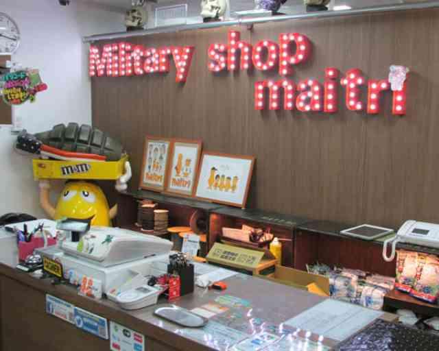 秋葉原「maitri マイトリー」さんは安くて豊富でいいお店!