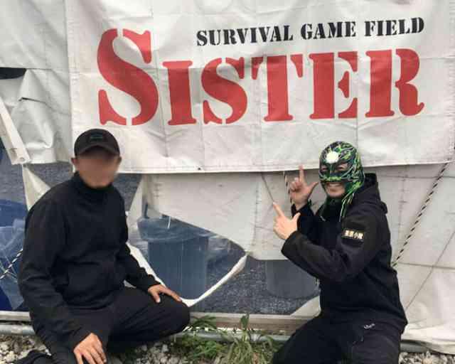 黒綿あめさんのフィールドレポート「サバイバルゲームフィールド SISTER」