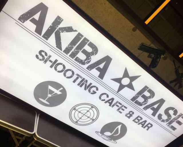 黒綿あめさんのショップレポート「Shooting Cafe&Bar AKIBA☆BASE」