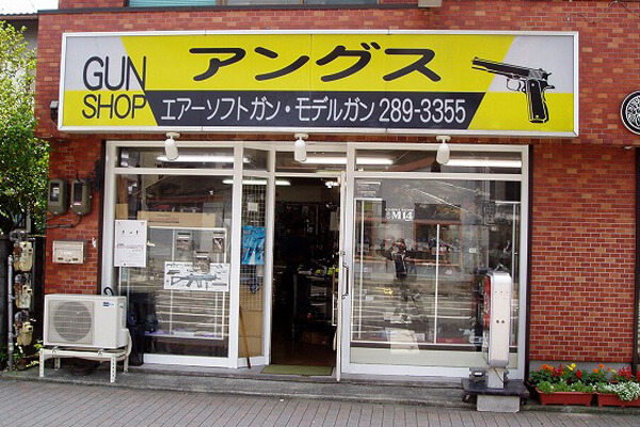 静岡市駿河区のアングス静岡店に行ってきました