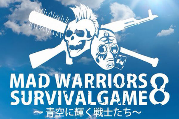 世紀末を生きろ! MAD WARRIORS SURVIVALGAME 8