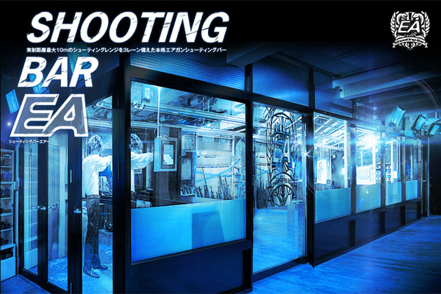 Shoting bar EA(エア)さんに行ってきました。