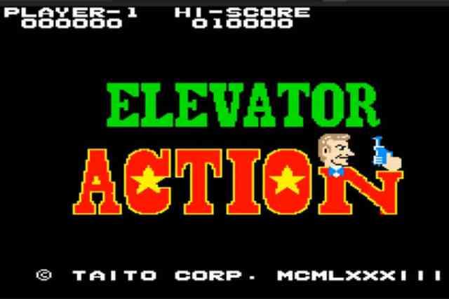 懐かしのゲーム「エレベーターアクション」の思い出