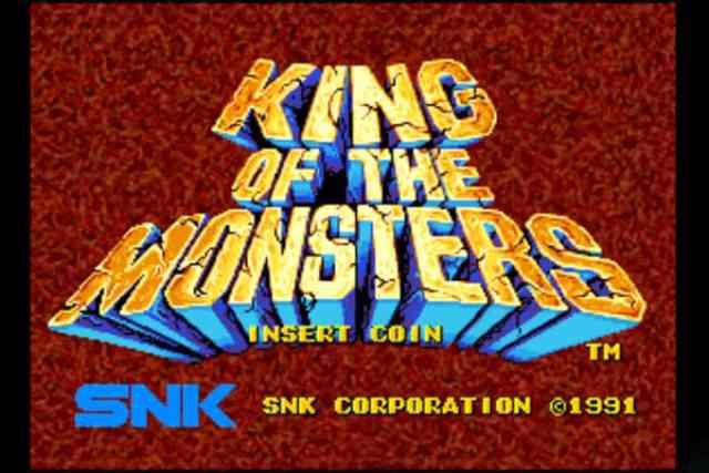 ネオジオ筐体の思い出「キング・オブ・ザ・モンスターズ」