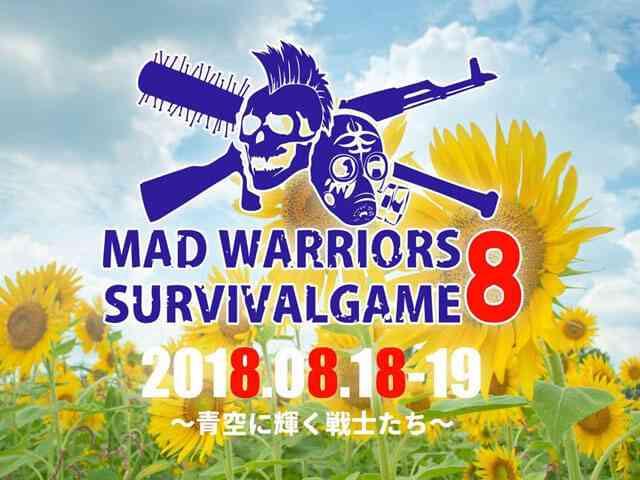 黒綿あめさんの「MAD WARRIORS Survival Game」レポート