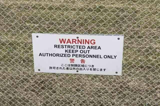 元自衛官の告白!日本国内のある基地に地下施設が存在した?!