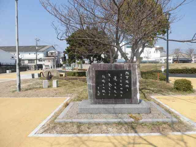 広島市に残る海の陸軍の名残