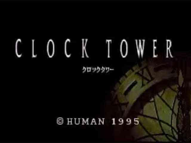 「クロックタワー」の魅力について語る