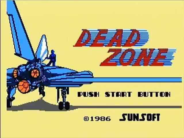 ディスクシステムの想い出、本格派近未来アドベンチャー「デッド・ゾーン」(DEAD ZONE)