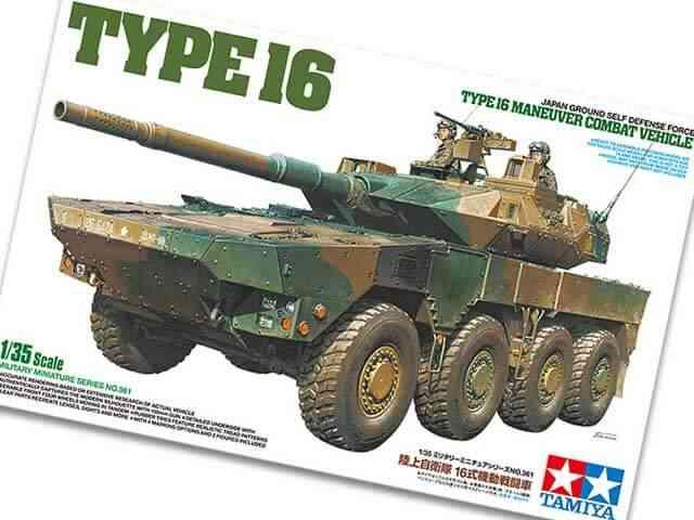 戦車の新しい時代 装輪戦車「16式装輪戦車」