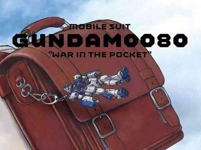 バーニィ・・・君を忘れない!「機動戦士ガンダム0080 ポケットの中の戦争」