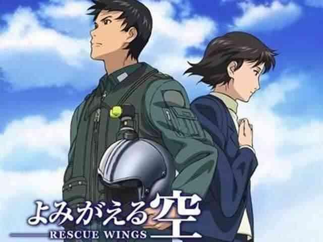 よみがえる空 -RESCUE WINGS- エピソード1~2