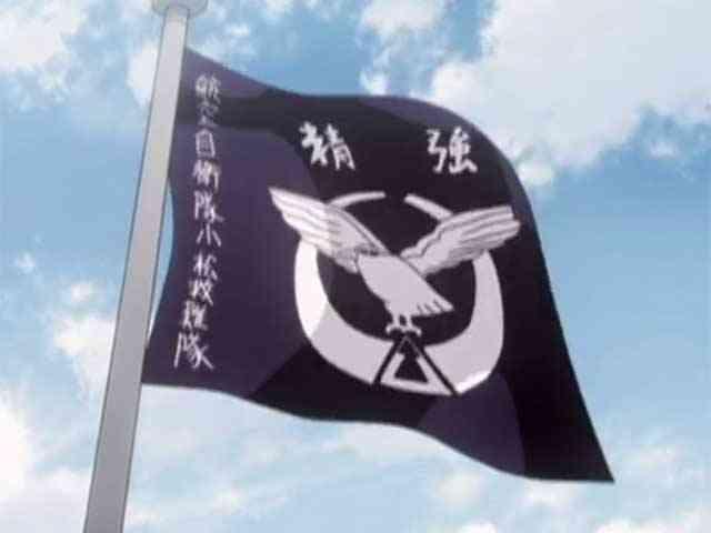 よみがえる空 -RESCUE WINGS- 番外編