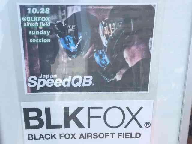 黒綿あめさんの「Japan SpeedQB Sunday session」レポート