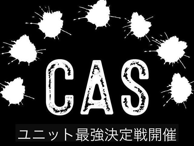 黒綿あめさんの「Club Actives Survival game-C.A.S.-」レポート