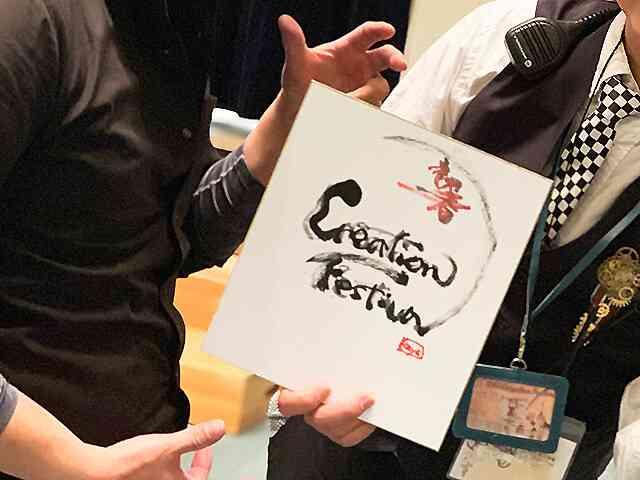 黒綿あめさんの「第3回 創作祭2019-初春-」レポート