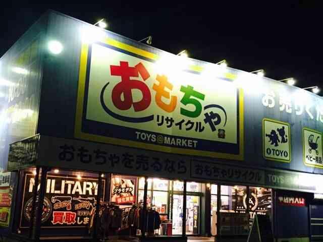 TOY@MARKET成田店