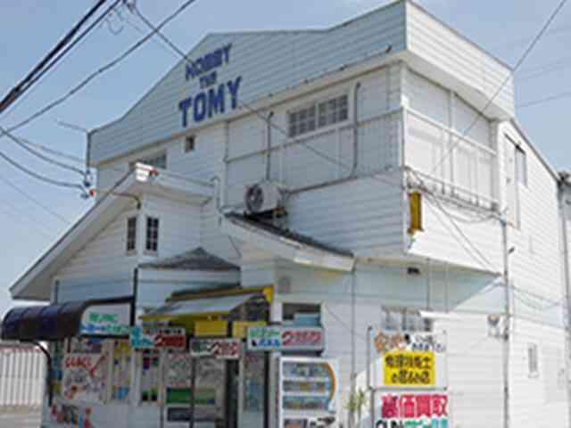 ホビーザトミー 前橋総杜町店