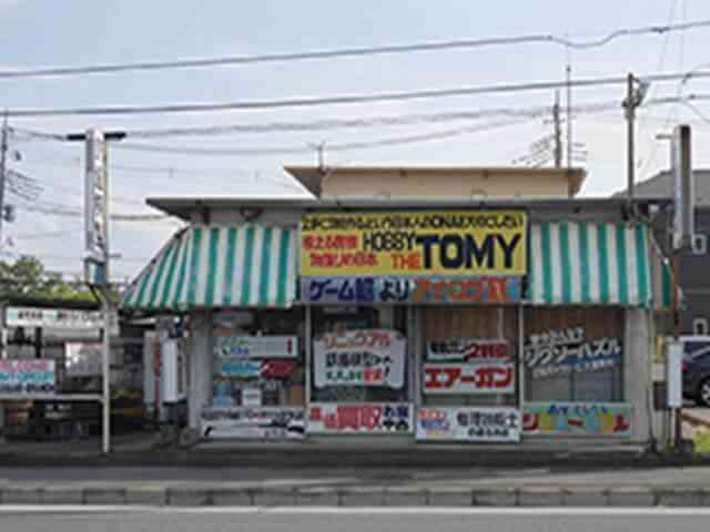 ホビーザトミー 高崎緑町店