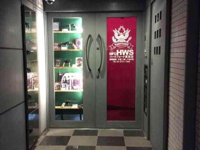 ハートフォード東京店