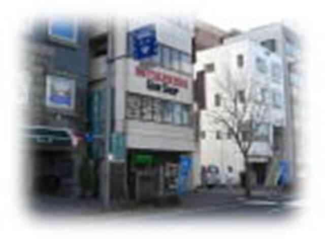 ミツボシ鉄砲火薬店