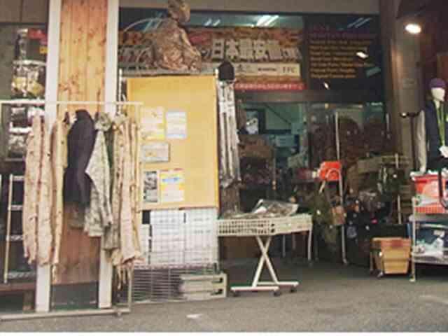 FIRST 大阪本店