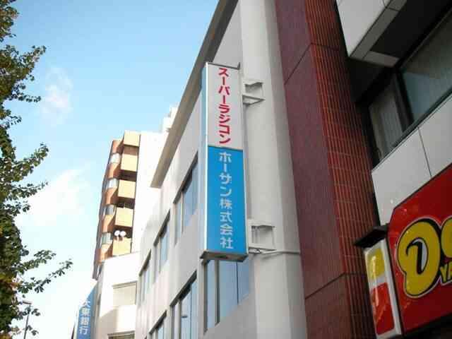 スーパーラジコン内スーパーガン秋葉原店