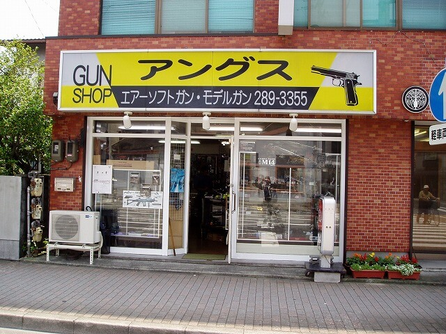 ガンズショップ アングス 静岡店