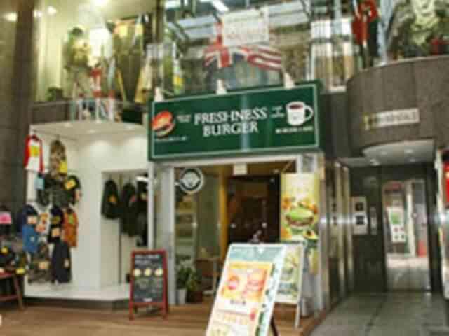 S&Graf 大阪店