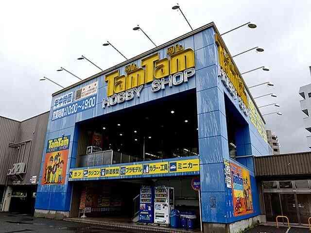 TamTam 相模原店