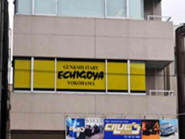 GUN&MILITARY ECHIGOYA エチゴヤ 横浜店
