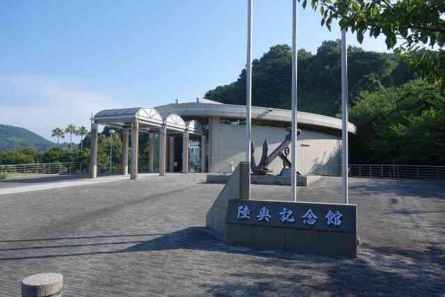 日本に戦艦の博物館があるのをご存知ですか?