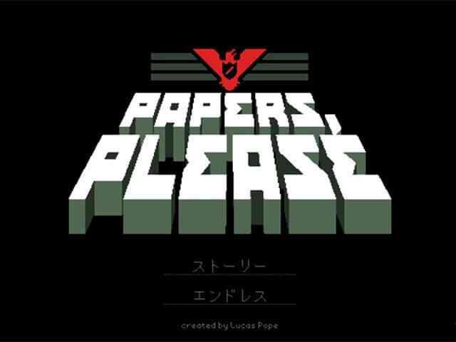 ハマる!入国査察官のインディーゲーム「Papers, Please」